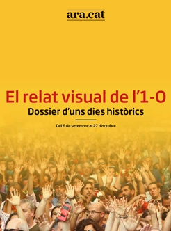 El relat visual de l'1-O