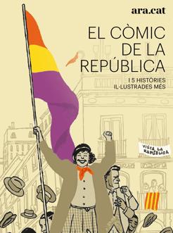 El còmic de la República